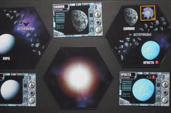 Lords of the Stars Board Game | Indiegogo